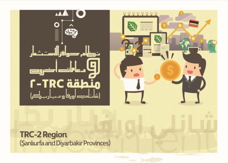 Arapça Yatırım Teşvik Sistemi Kitapçığı