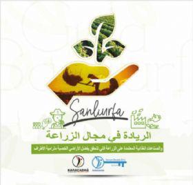 Arapça Tarım Kitapçığı